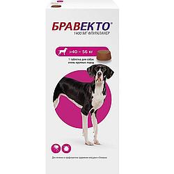 Таблетки Braveсto Бравекто для собак від бліх та кліщів на вагу собаки 40 - 56 кг 1 таб (1400 мг)