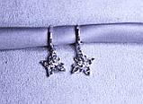 Сережки - метелики фірми Xuping (Rhodium color 36), фото 4