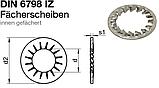 DIN 6798 J (ГОСТ 10462-81) : нержавеющая стопорная шайба с частыми внутренними зубцами, фото 2