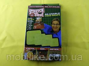 Набор силиконовых крышек для продуктов Stretch and Fresh