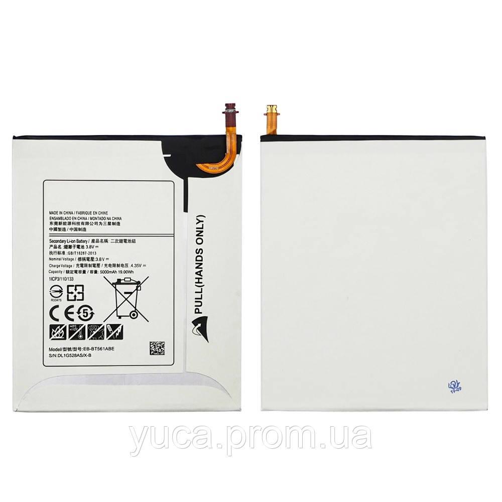 Акумулятор EB-BT561ABE для Samsung T561 Tab E 9.6 AAAA