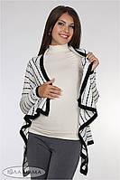Кофта-шаль для беременных Angela, (черный с молочным)