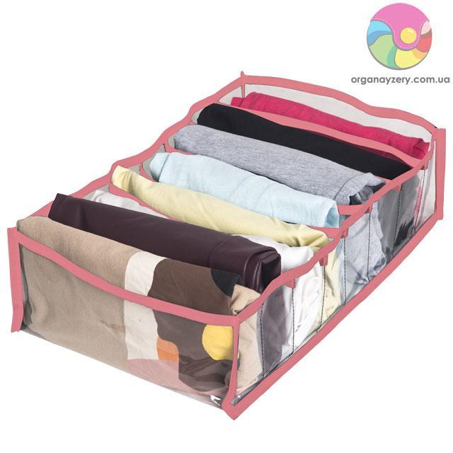 Органайзер для вертикального зберігання футболок, регланів, спідниць L (рожевий)