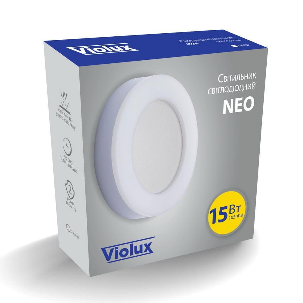 Настенно-потолочный светодиодный светильник круглый 15W 4000K Neo Violux