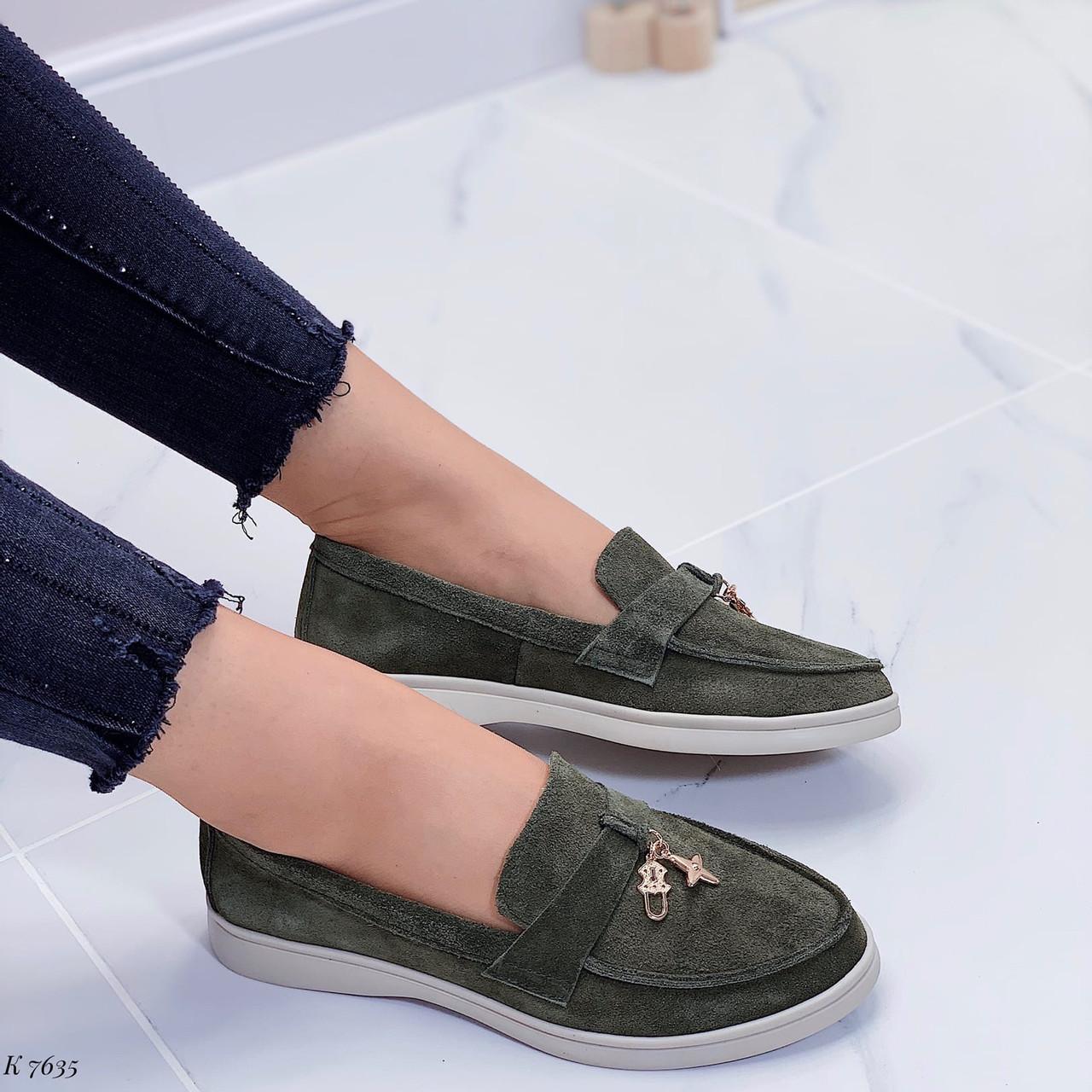 Стильные туфли - лоферы женские зеленые/ хаки натуральная замша