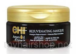 Восстанавливающая омолаживающая маска CHI Argan Oil Rejuvenating Masque