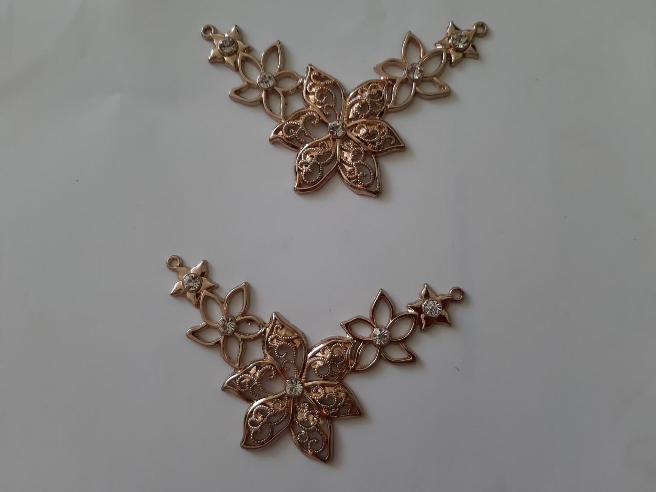 Металева прикраса пришивна «Квітка»