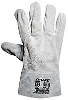 Перчатки замшевые 33 см