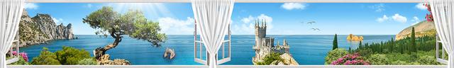 изображение залива моря для фартука 1150