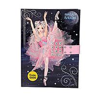 """Дневник для девочек """"Балет с музыкой"""" Fantasy Model, фото 1"""