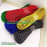 Цветная вязаная рыболовная веревка 3 мм 100м для вязания крючком и поделок хендмей