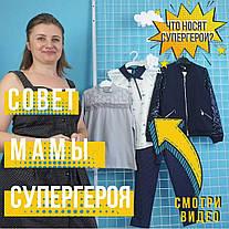 """Популярна одяг шкільна колекція 2020 року: відео добірка """"Що носять супер герої? """""""
