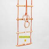 Дитячий мотузковий набір з дерева для шведської стінки набір підвісний «ЕКОНОМ. ДЕРЕВО», фото 3