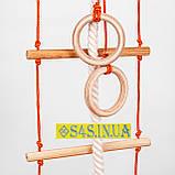 Дитячий мотузковий набір з дерева для шведської стінки набір підвісний «ЕКОНОМ. ДЕРЕВО», фото 4