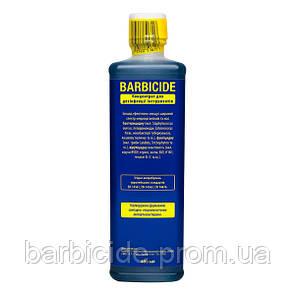 Barbicide® Concentrate - Концентрат для дезинфекции инструментов и аксессуаров, 480 мл