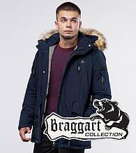 Braggart Youth | Парка зимняя раз- С и М