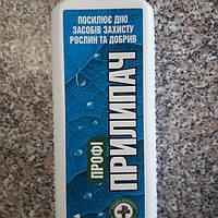 Прилипатель Профи - прилипатель (ПАВ), Восор. 1 л