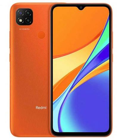 Xiaomi Redmi 9C 2/32Gb Orange Global Гарантия 1 Год, фото 2