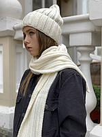 Шапка жіноча модна вязана зимова з підворотом біла молочна, фото 1