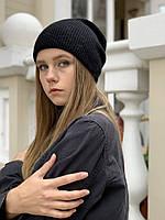 Шапка женская ангоровая мягкая без подворота стильная  черная, фото 1