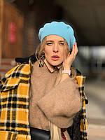 Берет женский ангоровый стильный голубой, фото 1