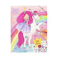 Альбом для творчества Princess Mimi