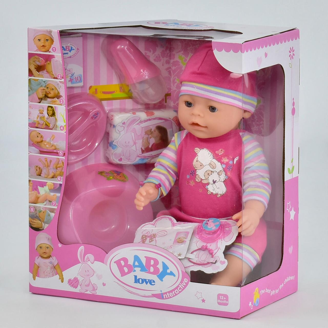 """Пупс функциональный """"Baby born"""" 8 функций, с аксессуарами"""