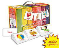 Карточки Домана Подарочный набор Англо-русский чемодан Вундеркинд с пеленок