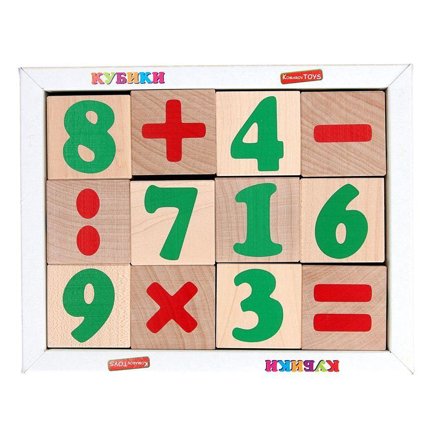 Деревянные кубики Цифры и знаки Komarovtoys Т604