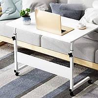 Передвижной стол для ноутбука с регулировкой высоты, 80 х 40 см