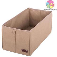 Коробочка для вертикального хранения S (бежевый)