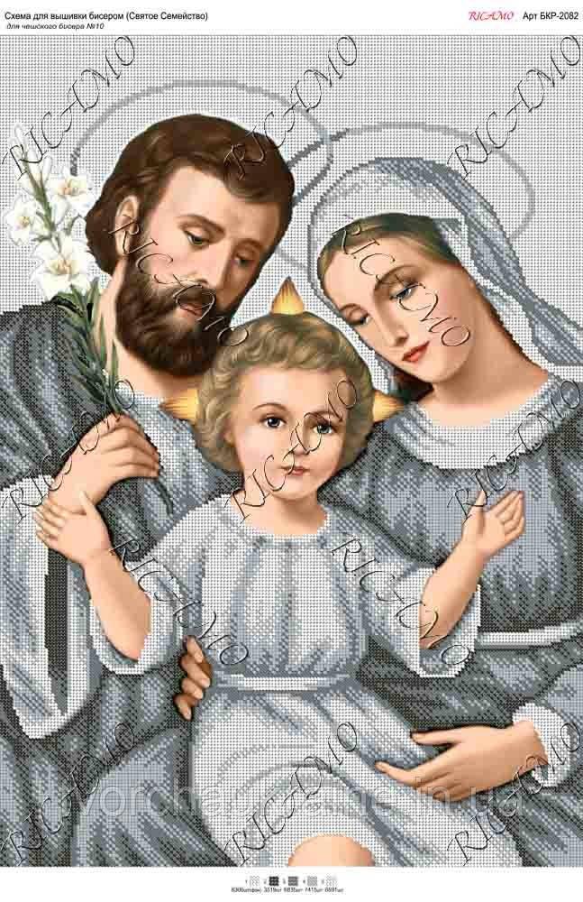 """Схема для вышивки бисером """"Святое семейство"""""""