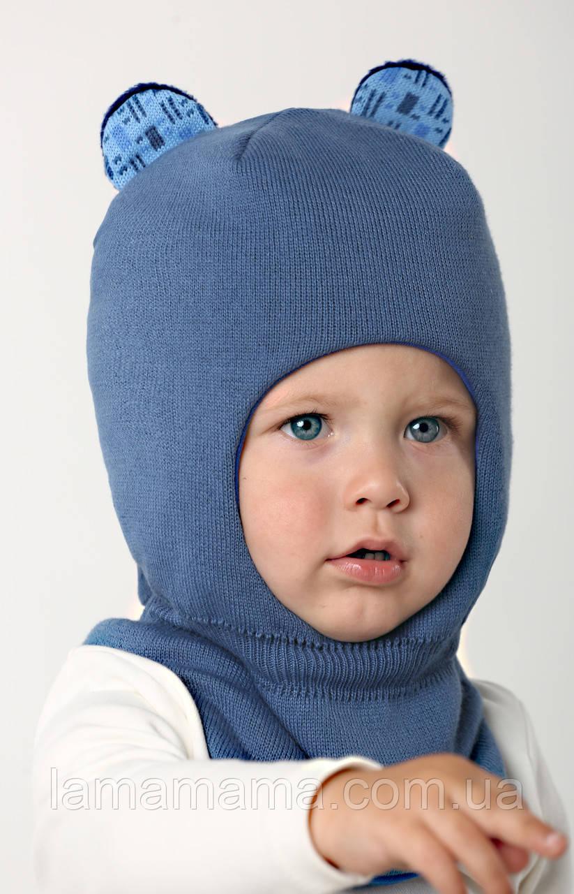 Зимняя шапка-шлем с утеплителем Марик