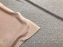 Ткань ангора-софт рубчик персикового цвета меланж