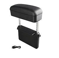 Органайзер – підлокітник у авто з бездротовою зарядкою для телефону (АО-206)