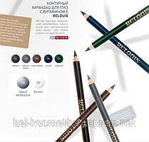 "Контурный карандаш для глаз ""Релуи"""