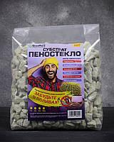 Субстрат для орхидей Пеностекло универсальный GrowPlant 10-20 мм 3 л