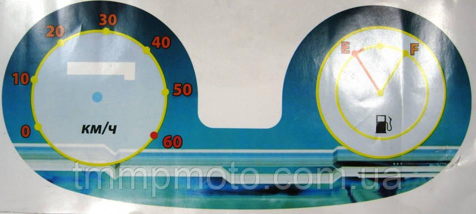 Наклейки на спидометр до 60 км/ч ( обманки ), фото 2