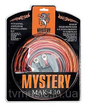 Набор для подключения усилителя Mystery MAK 4.10