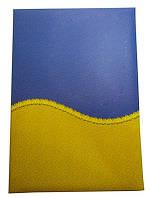 Папка поздравительная адресная имиджевая чистая флаг Украины кожзам В-292