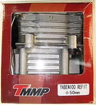 Цилиндр YABEN-100см3 50мм в сборе с головкой ТММР, фото 3