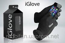 Сенсорные перчатки http://mirpodarkov.in.ua/g5090201-sensornye-perchatki