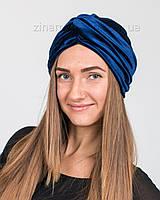Шапка тюрбан бархатный темно-синий