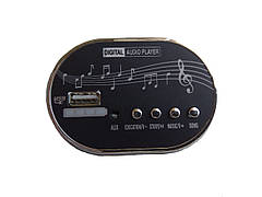 MP3 плеєр магнітола дитячого електромобіля Bambi Баггі овал
