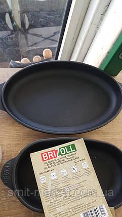 Сковорода чугунная  220х140х25 мм horeca brizoll, фото 2