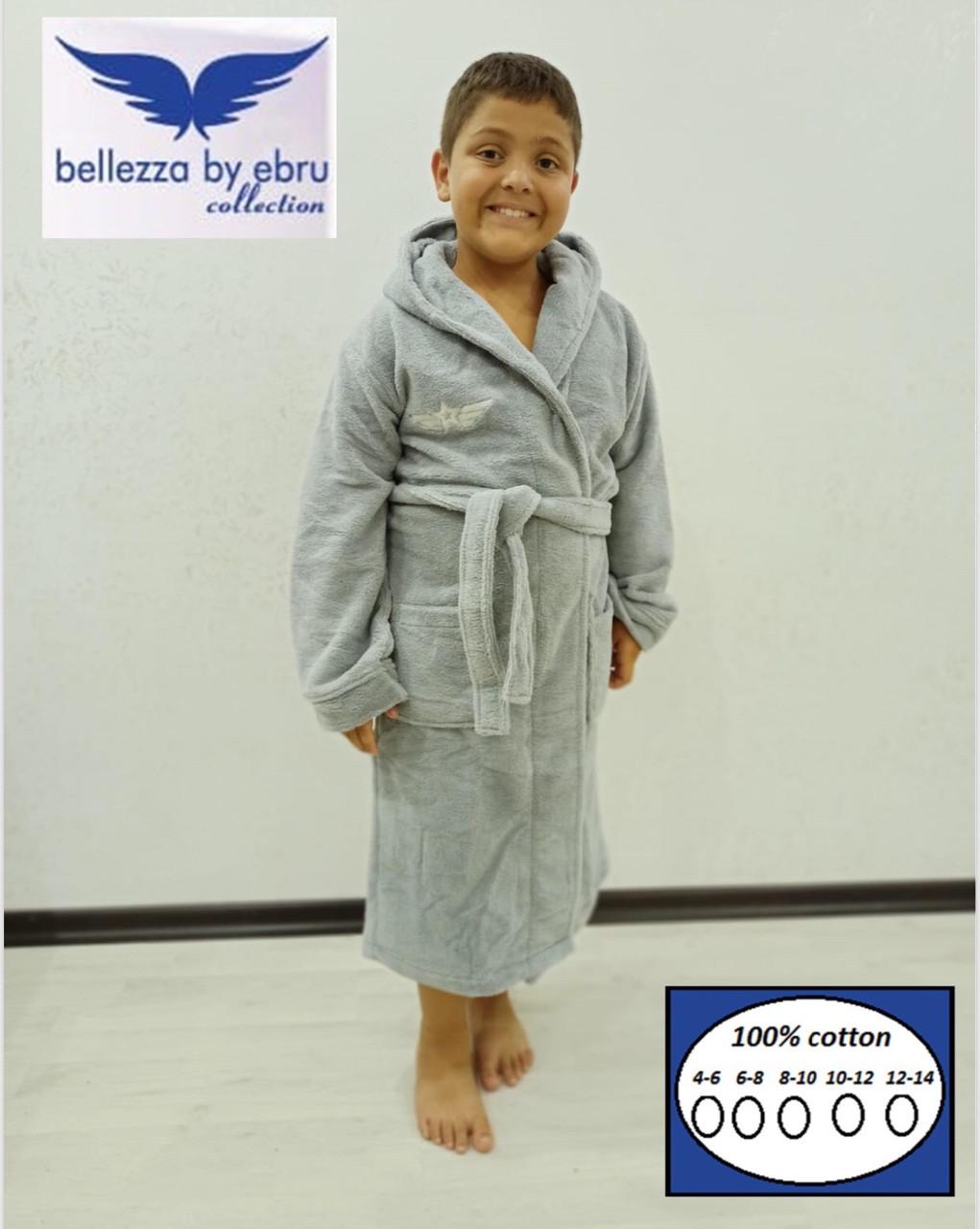 Детский Халат Для Мальчика Бамбуковый Bellezza By Ebru Турция Серого Цвета С Вышивкой