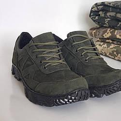 Кросівки армос, зелена шкіра, енерджі підошва