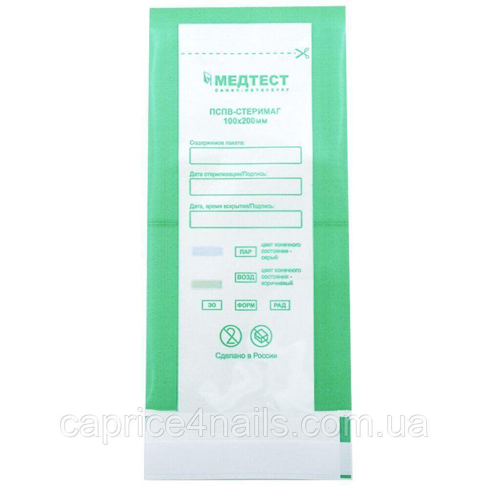 Крафт пакеты ПСПВ-СтериМаг 100х200 для стерилизации в автоклаве или сухожаре, Медтест 100 шт