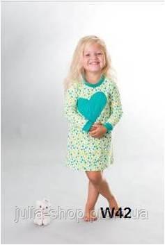 4dc0ebf0b5d0 Ночная Рубашка Детская WIKTORIA W42 — в Категории