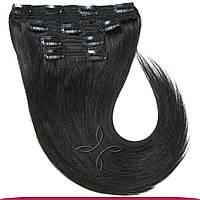 Натуральные европейские волосы на заколках 55 см 120 грамм, Черный натуральный №01В